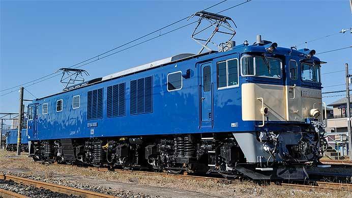 bdd3d8e75a 5月26日 JR東日本「高崎鉄道ふれあいデー」を開催|鉄道イベント|2019年 ...