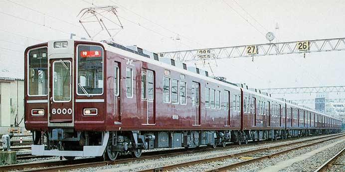 阪急「8000系車両誕生30周年記念列車」運転