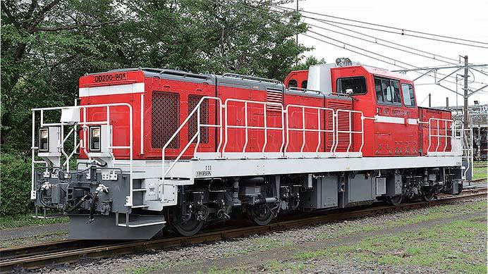 JR貨物 DD200形901号機