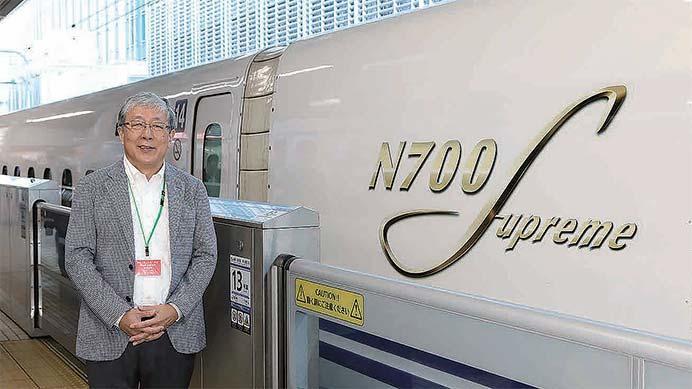 N700S確認試験車