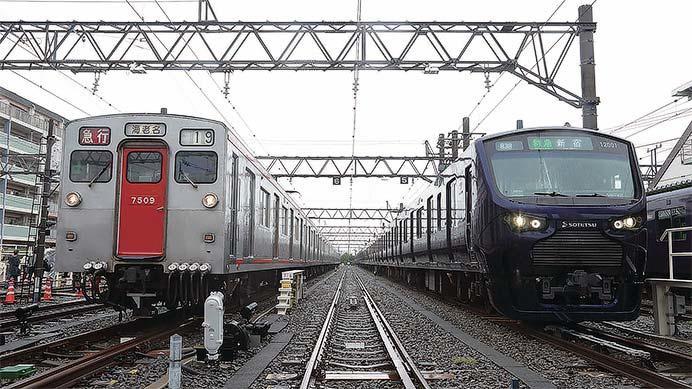 相模鉄道車両の話題