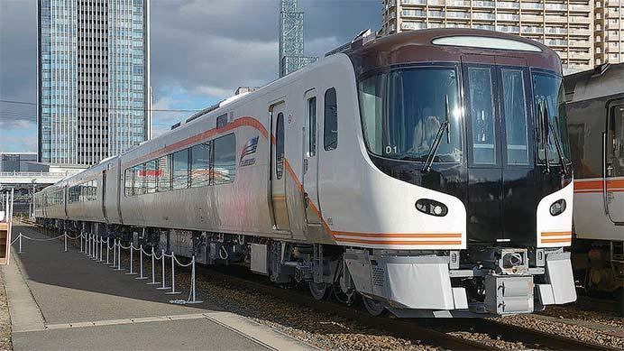 JR東海 HC85系 試験走行車