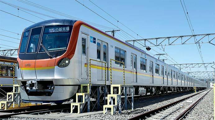 東京地下鉄17000系