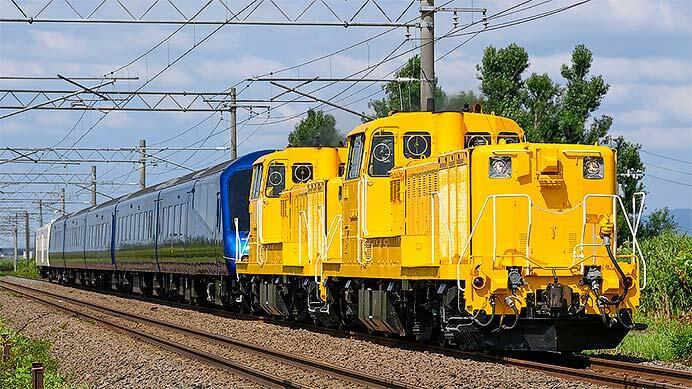 THE ROYAL EXPRESS〜HOKKAIDO CRUISE TRAIN〜