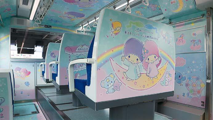 東京モノレールのキャラクターコラボレーションと東京メトロの駅構内抗菌対策