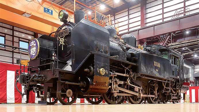東武鉄道C11形蒸気機関車