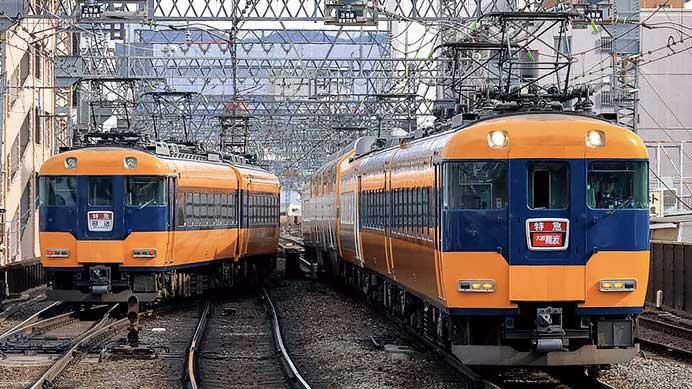 近畿日本鉄道12200系の生涯と思い出