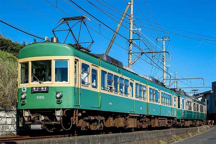 江ノ島電鉄 305編成のいま,これから