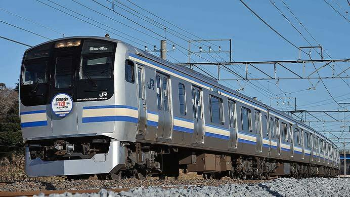 横須賀線開業120周年ヘッドマーク装着の記録