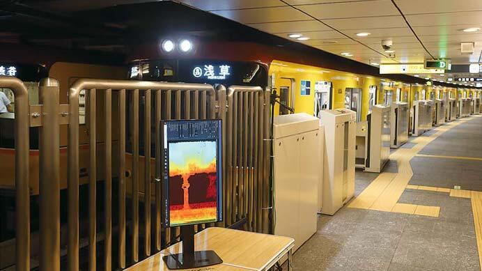 東京地下鉄の混雑状況配信/東京都交通局5300形の活躍