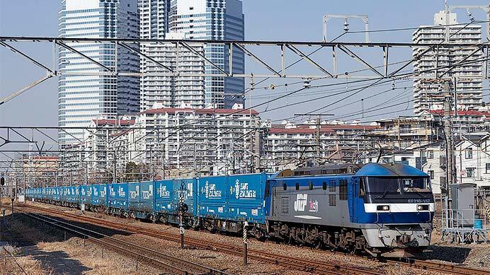 東海道本線・貨物列車街道202