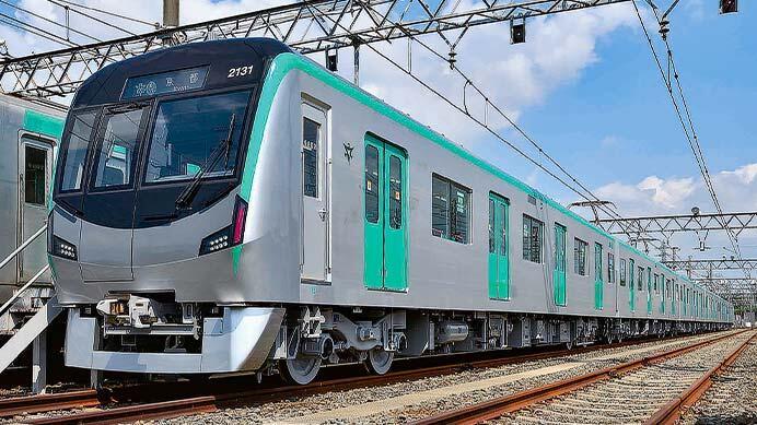 京都市交通局 20系