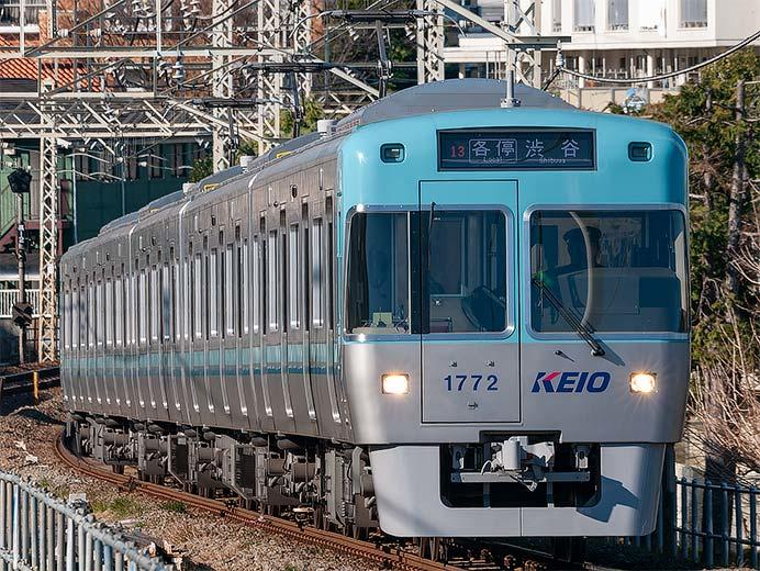 京王1000系(5次車・ブルーグリーン)
