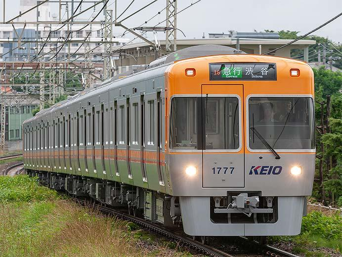 京王1000系(5次車・オレンジベージュ)