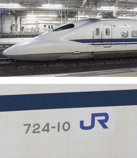 700系C編成3本の側面JRマークが青に