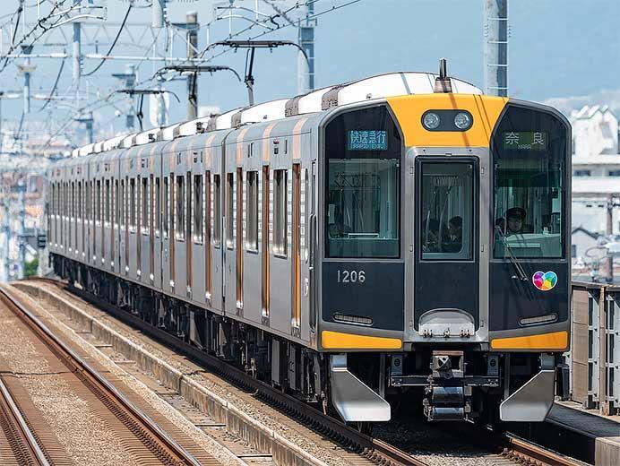 阪神,3月14日にダイヤ改正を実施
