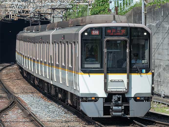 阪神線直通の快速急行