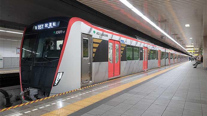 都営浅草線・都営三田線で6月からホームドア工事