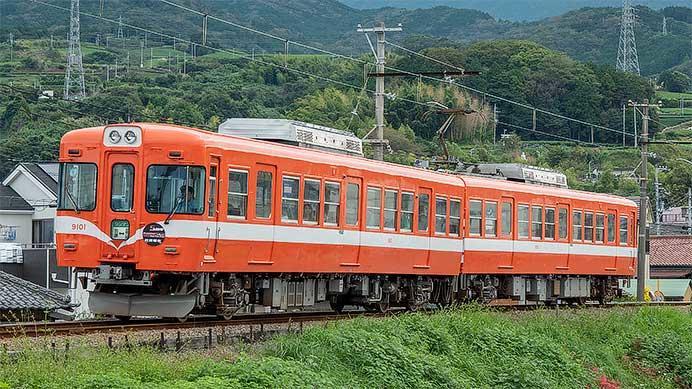 岳南電車9000形