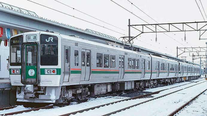 JR東日本,3月12日をもって奥羽本線赤岩駅を廃止