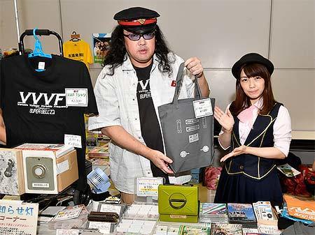 本誌でもおなじみSUPER BELL Z 野月貴弘さんの姿も.新製品のVVVF床下機器トートバッグは1800円.