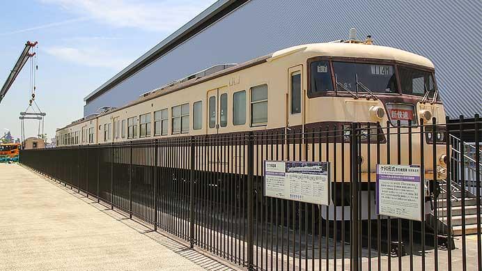 リニア・鉄道館で117系の一部が搬出される