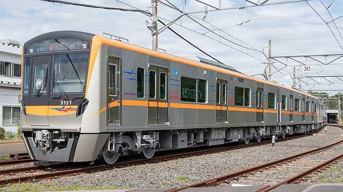 京成電鉄3100形