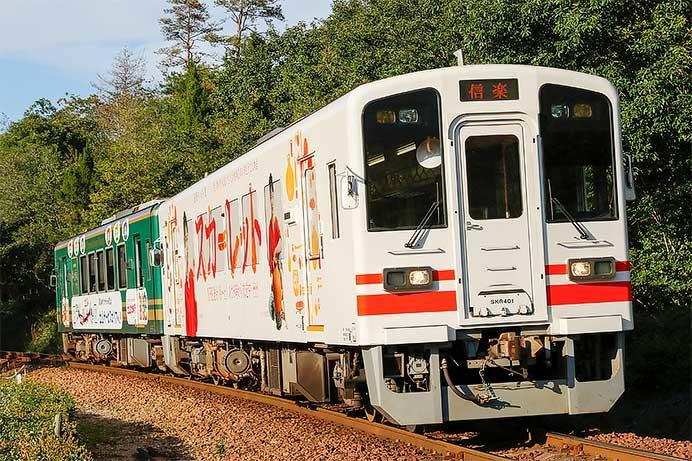 信楽高原鐵道SKR401のラッピングに変化